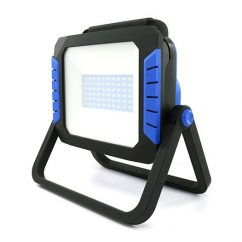 LED Lights Manufacturer, Specialized LED Work Light, Cordless Shop Light, Portable LED Site Lights BG-W097